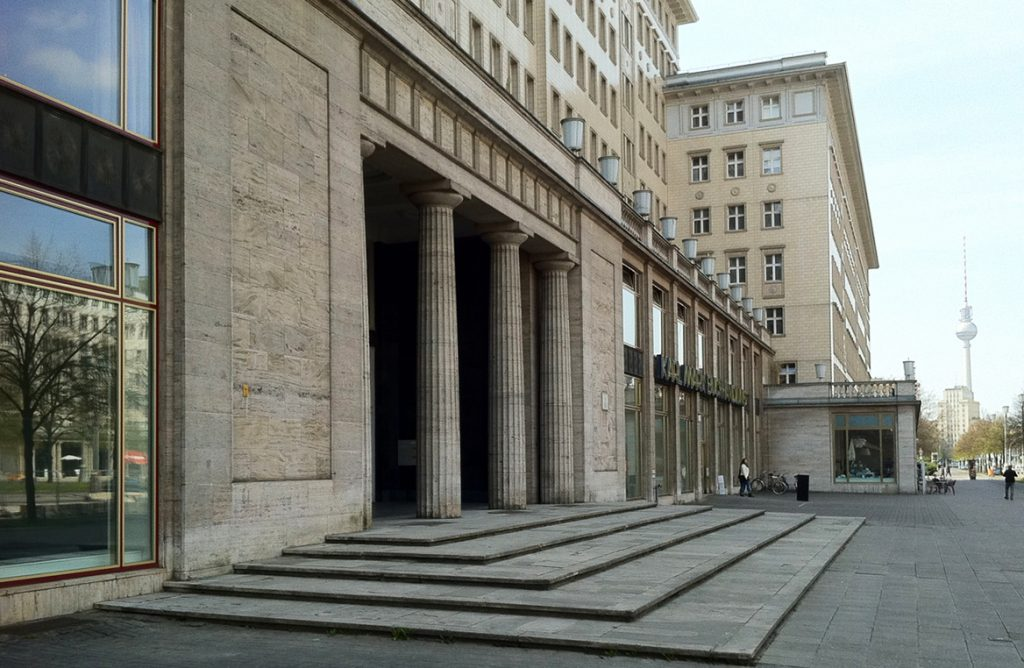 Entrance Karl-Marx-Alley